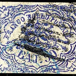 1852 Pontificio 50b. azzurro oltremare scuro, stampa difettosa (N°12)