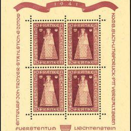 1941 Liechtenstein: Foglietti - Madonna di DUX (BF5)