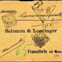 1889 Italia Regno: L.1 bruno giallo (N°48)
