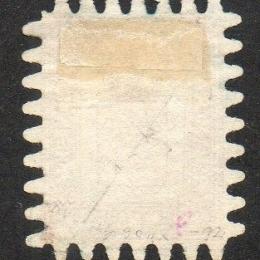 1866 Finlandia: 1M. bruno giallo (N°10)